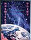 Kosmické vlivy - učení svaté Mahatmy - tatvy