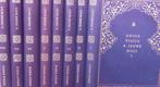 Kniha Tisíce a jedné noci I - VIII