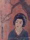 Hanako - Román moderní japonské dívky BEZ PŘEBALU