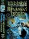 Rivanský kodex