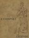 Ethiopské legendy VĚNOVÁNÍ BABLER!