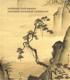 Japonské vize krajin - Japanese vision of landscape
