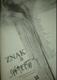 Znak a svědectví - křesťanské výtvarné umění 1970-1990 v Čechách a na Moravě