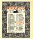 Kalendář na rok 1913