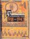 Pravoslavní v Československu v letech 1918-1942 - příspěvek k dějinám Pravoslavné církve v českých zemích a na Slovensku