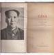 Čína - Čínský jazyk - Hesla Velké sovětské encyklopedie