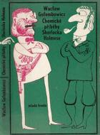 Chemické příběhy Sherlocka Holmese. Sherlock Holmes