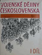 Vojenské dějiny Československa sv. 1.-4.