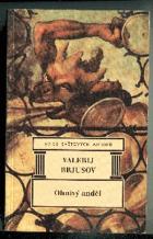 Ohnivý anděl - román o XVI hlavách