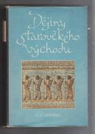 Dějiny starověkého Východu