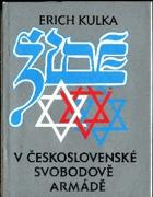 Židé v československé Svobodově armádě