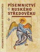 Písemnictví ruského středověku - od křtu Vladimíra Velikého po Dmitrije Donského