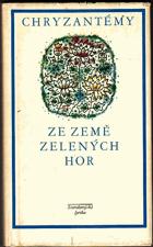 Chryzantémy ze země zelených hor - starokorejská lyrika