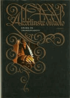 Alžbětinské divadlo, Drama po Shakespearovi