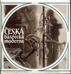 Česká básnická moderna - poezie z konce 19.století VČ. DESKY