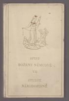 Spisy VII - Studie národopisné