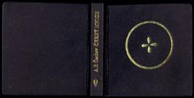 Černý mnich - Novela