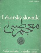 Lékařský slovník česko-arabský arabsko-český