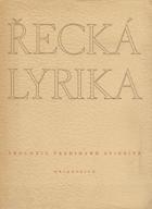 Řecká lyrika BEZ PŘEBALU