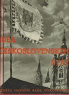 Idea československého státu sv. 1 - 2 KOMPLET!