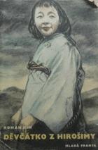 Děvčátko z Hirošimy