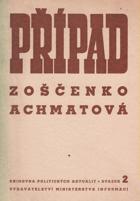 Případ Zoščenko-Achmatova