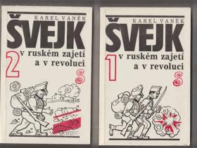 Švejk v ruském zajetí a v revoluci sv. 1 - 2