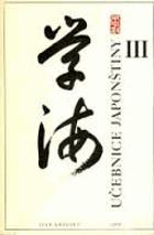 Učebnice japonštiny III.