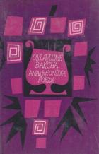 Oslavujme Bakcha - anakreontská poezie