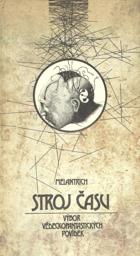 Stroj času - výbor vědeckofantastických povídek. Bilenkin, Gorbovskij,Grin, Lavrov, Malenťjev ...