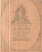 Božena Němcová - sborník statí o jejím životě a díle - 1820-1862