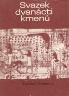Svazek dvanácti kmenů, Osídlení zaslíbené země izraelským lidem III.