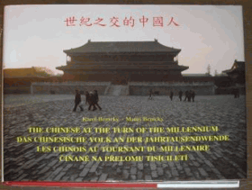 The Chinese at the turn of the millennium - Das chinesische Volk an der Jahrtausendwende = Les ...