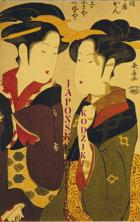 Kodžiki - japonské mýty.  Slovenské vydání