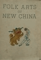 Folk arts of new China