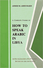 A complete course of how to speak Arabic in Libya
