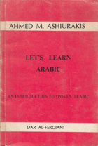 Let's learn Arabic - introduction to spoken Arabic