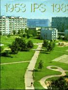 IPS Inženýrské a průmyslové stavby Praha, národní podnik 1953 - 1983