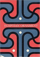 Egyptian ornament EGYPT