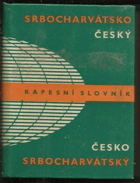 Srbochorvátsko-český, česko-srbochorvátský kapesní slovník. srbochorvatstina
