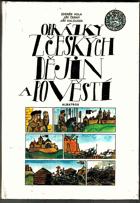 Obrázky z českých dějin a pověstí. Pro čtenáře od 8 let