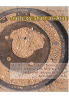 Trails by Shatt al-Arab - stories of the Czech chemical units and medical and military police ...