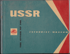 The cities of the USSR