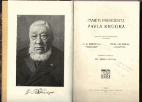 Paměti presidenta Pavla Krügra