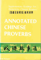 Annotated Chinese Proverbs