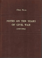 Notes on ten years of civil war (1927-1936)