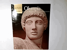 The Greek Museum - Olympia