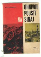 Ohnivou pouští na Sinaj
