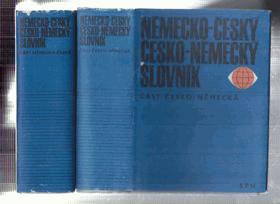 Německo-český a česko-německý slovník, německo - česká část