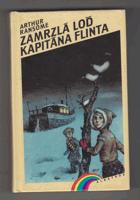 Zamrzlá loď kapitána Flinta - pro čtenáře od 9 let
